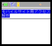 PHP動作確認表示画面